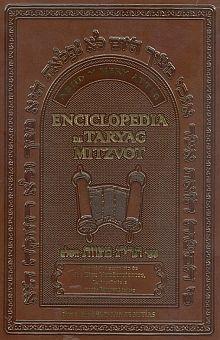 ENCICLOPEDIA DE TARYAG MITZVOT / TOMO 2. MIJAEL Y LESLIE ATTIAS / PD.