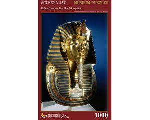 Rompecabezas Máscara de Tutankamón (1000 pzas.)