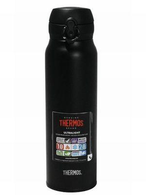 THERMO ULTRALIGERO 750 ML. / 094435M