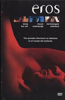 EROS / DVD