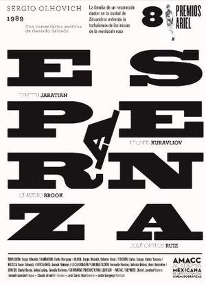 ESPERANZA / DVD