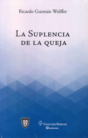 SUPLENCIA DE LA QUEJA, LA