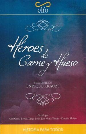 HEROES DE CARNE Y HUESO / CLIO / DVD