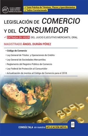 LEGISLACION DE COMERCIO Y DEL CONSUMIDOR 2018