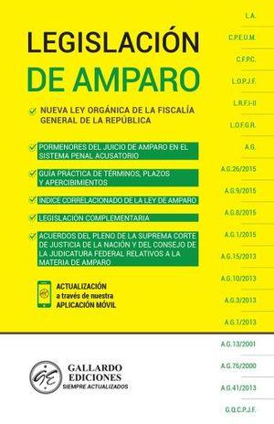 LEGISLACION DE AMPARO 2019 Y ACUERDOS SCJN