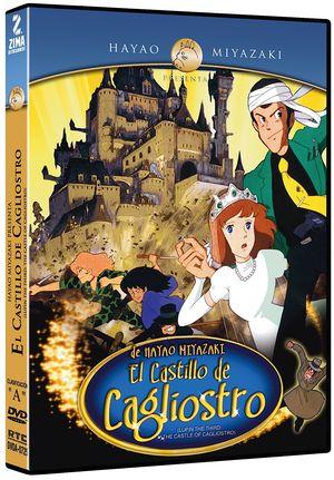 CASTILLO DE CAGLIOSTRO, EL / DVD
