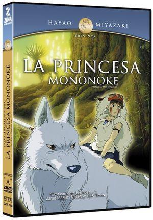 PRINCESA MONONOKE, LA / DVD