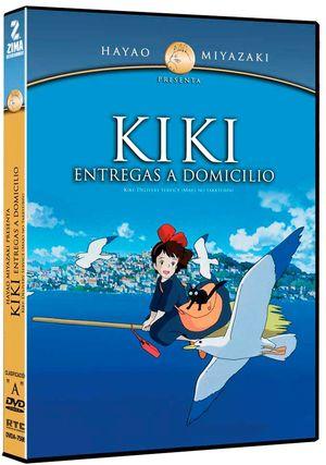 KIKI ENTREGAS A DOMICILIO / DVD