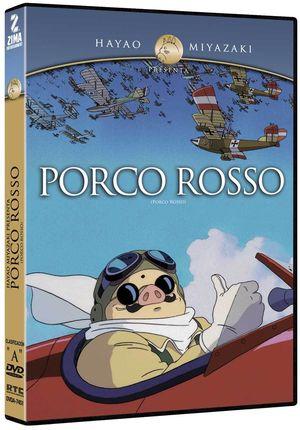 PORCO ROSSO / DVD