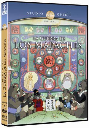 GUERRA DE LOS MAPACHES, LA / DVD