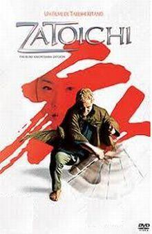 ZATOICHI / DVD