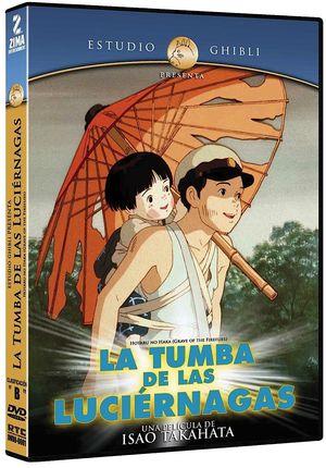 TUMBA DE LAS LUCIERNAGAS, LA / DVD
