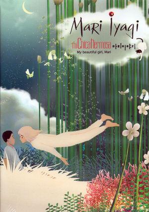 MARI IYAGI. MI CHICA HERMOSA / DVD