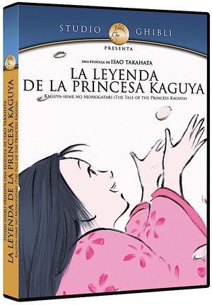 LEYENDA DE LA PRINCESA KAGUYA, LA / DVD