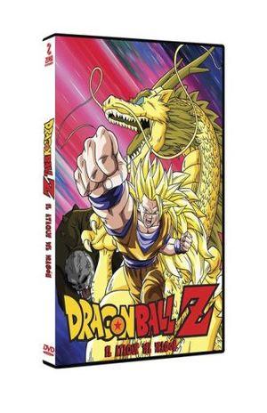 ATAQUE DEL DRAGON, EL / DVD