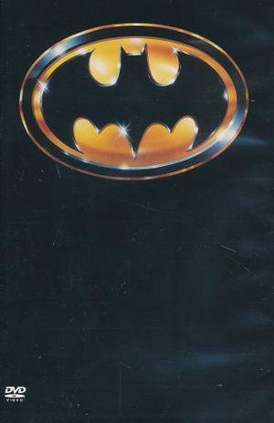 BATMAN / DVD