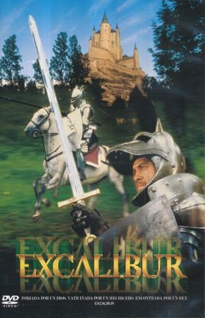 EXCALIBUR / DVD