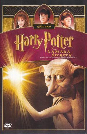 HARRY POTTER Y LA CAMARA SECRETA / DVD