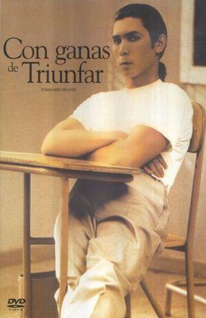 CON GANAS DE TRIUNFAR / DVD