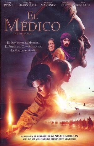 MEDICO, EL / DVD