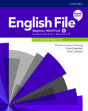 English File. Beginner Multipack B with online practice / 4 ed.