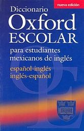 DICCIONARIO OXFORD ESCOLAR PARA ESTUDIANTES MEXICANOS DE INGLES / 2 ED.