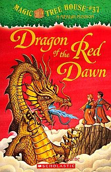 DRAGON OF THE RED DAWN