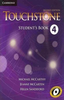 TOUCHSTONE LEVEL 4 STUDENTS BOOK / 2 ED.