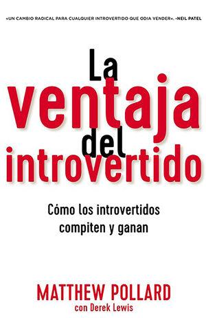 La ventaja del introvertido