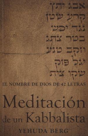 MEDITACION DE UN KABBALISTA. EL NOMBRE DE DIOS DE 42 LETRAS / 3 ED.
