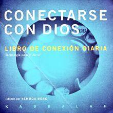CONECTARSE CON DIOS. LIBRO DE CONEXION DIARIA