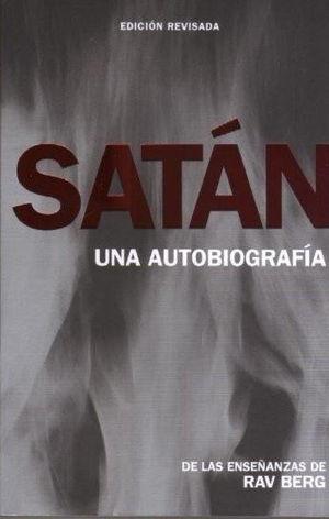 Satán. Una autobiografía