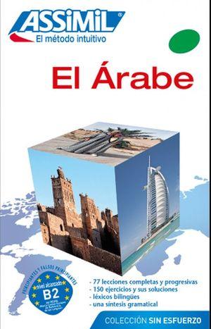 ARABE, EL. PRINCIPIANTES Y FALSOS PRINCIPIANTES B2. ASSIMIL EL METODO INTUITIVO