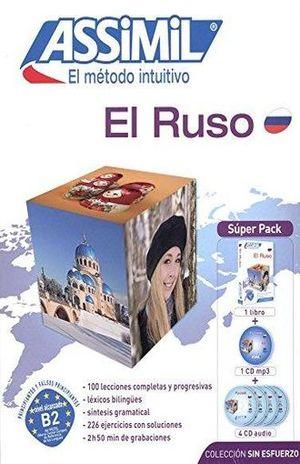 SUPERPACK EL RUSO. PRINCIPIANTES Y FALSOS PRINCIPIANTES B2 (INCLUYE LIBRO + MP3 + CD)
