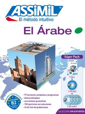SUPERPACK EL ARABE. PRINCIPIANTES Y FALSOS PRINCIPIANTES B2 (INCLUYE LIBRO + MP3 + CD)