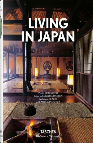 LIVING IN JAPAN / PD. (ESPAÑOL - ITALIANO - PORTUGUES)