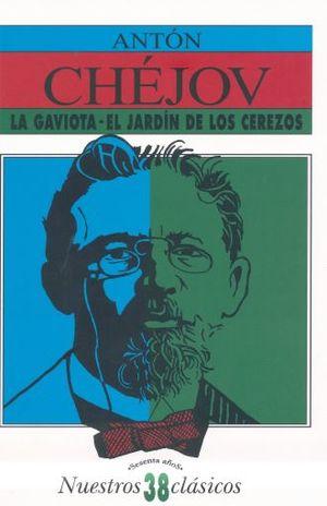 GAVIOTA, LA / EL JARDIN DE LOS CEREZOS / 2 ED.