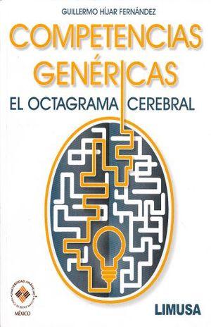 COMPETENCIAS GENERICAS. EL OCTAGRAMA CEREBRAL