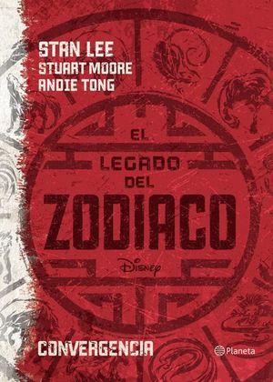 LEGADO DEL ZODIACO, EL. CONVERGENCIA / LIBRO UNO