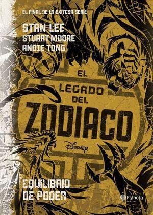 LEGADO DEL ZODIACO, EL. EQUILIBRIO DE PODER / LIBRO TRES