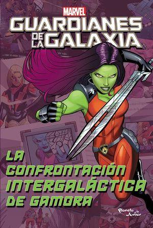La confrontación intergaláctica de Gamora