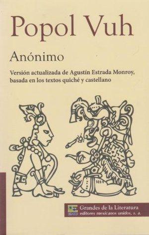 POPOL VUH. ANONIMO. Libro en papel. 9786071411563 Librería