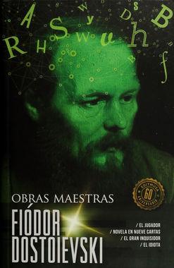 FIODOR DOSTOIEVSKI / OBRAS MAESTRAS