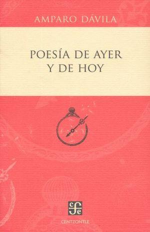POESIA DE AYER Y HOY