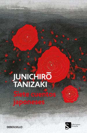 Siete cuentos japoneses