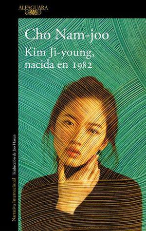 KIM JI YOUNG, NACIDA EN 1982