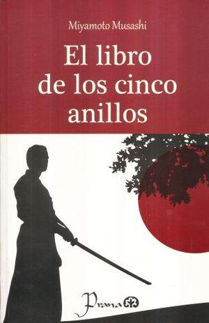 LIBRO DE LOS CINCO ANILLOS, EL / 2 ED.