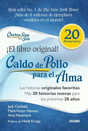 CALDO DE POLLO PARA EL ALMA (EDICION ESPECIAL 20 ANIVERSARIO)
