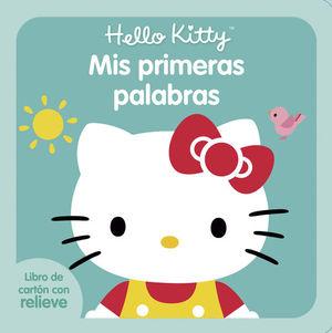 Hello Kitty. Mis Primeras Palabras