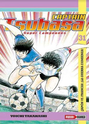 CAPTAIN TSUBASA / SUPER CAMPEONES #31